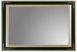 WaterProof Desing LCD 52